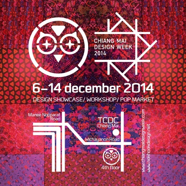 nokhookdesign in CMDW2014-01