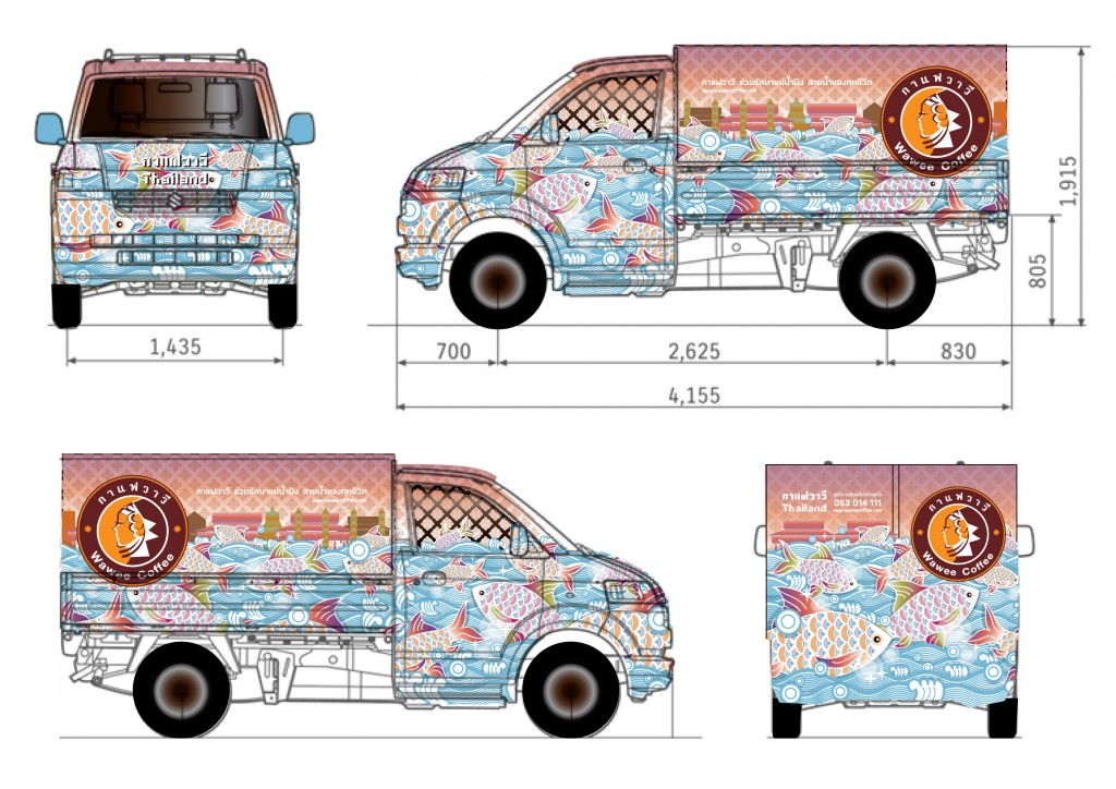 wawee_truck_2014_cre-01