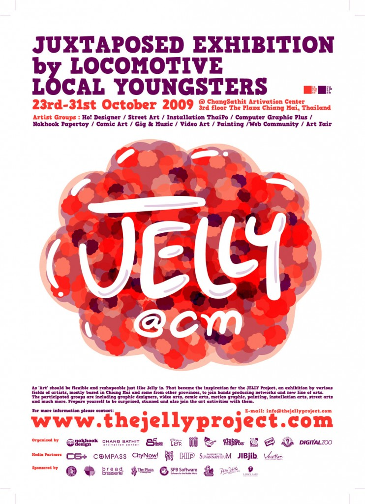 POSTER_JELLY_A2