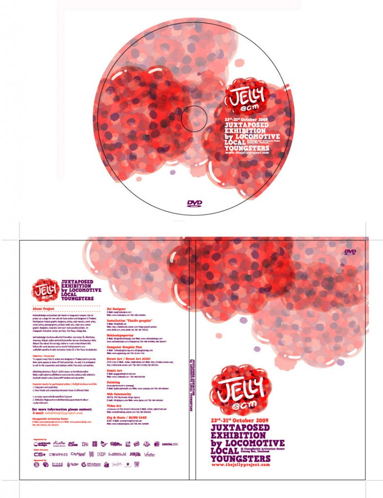 layout cd cover jelly project_Cre