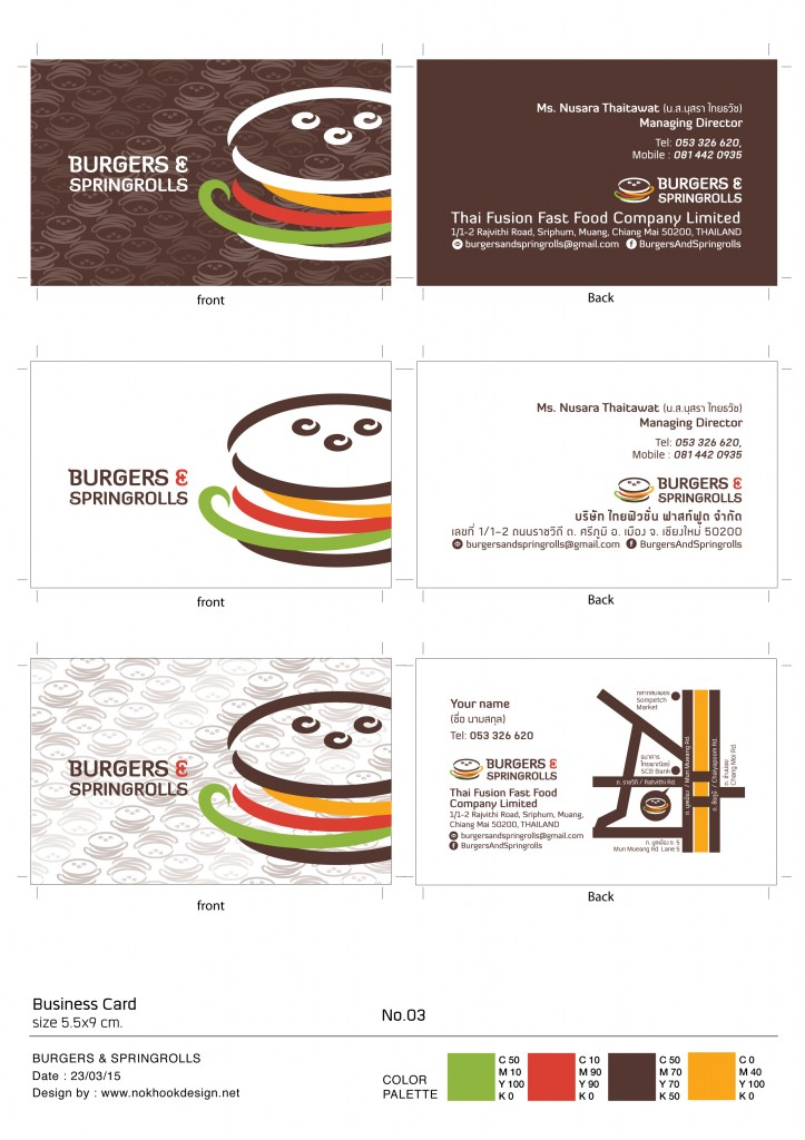 Burgers_business_card-03