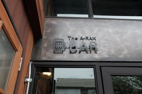 Logo design for The A-RAK : bed, bar & hostel