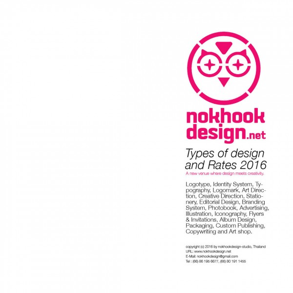 Nokhookdesign_service_pricing_2016_cover