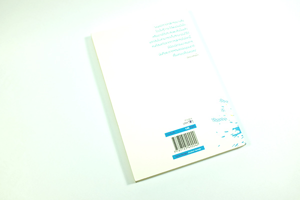 coverbook_design_web_06