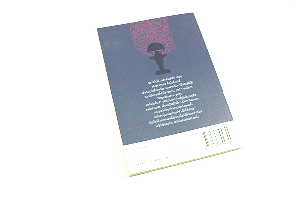 coverbook_design_web_12