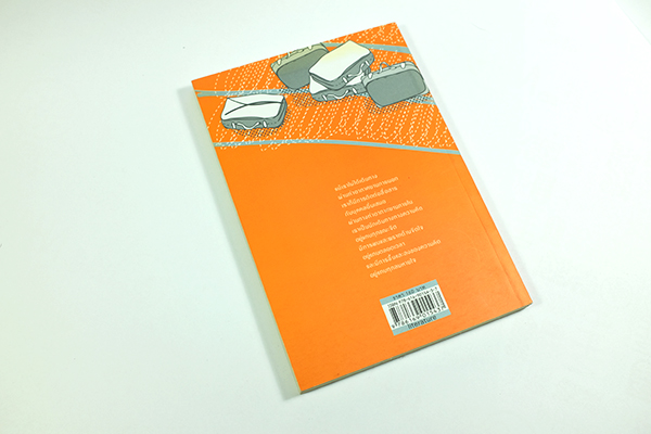 coverbook_design_web_26