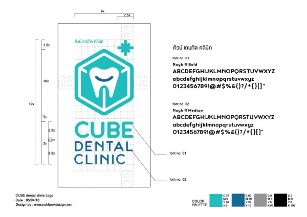 CUBE_dental_clinic_logo_final-05