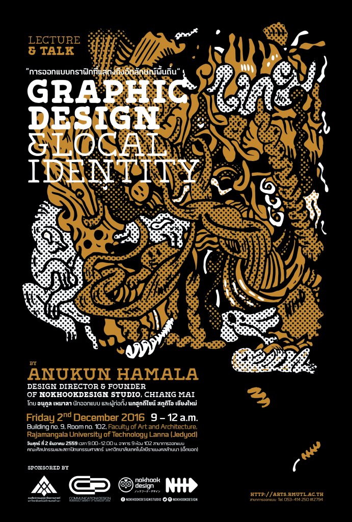 graphicdesign_and_local_identity_poster-01