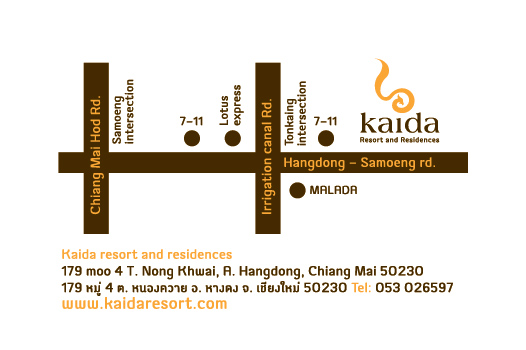 Kaida_hotel_business_card_create_back