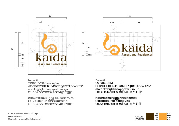 Kaida_resort_logo-05